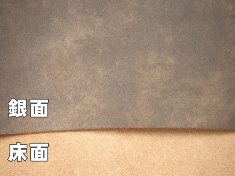 マーブルヌメ半裁(ブラック)