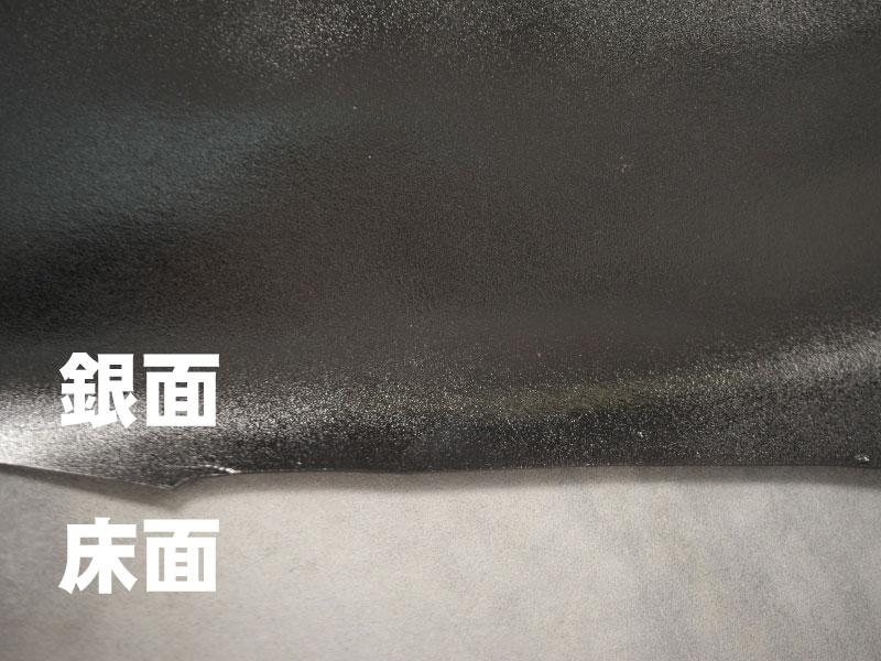 特価 ベビーバッファロー丸革(ブラック) #216
