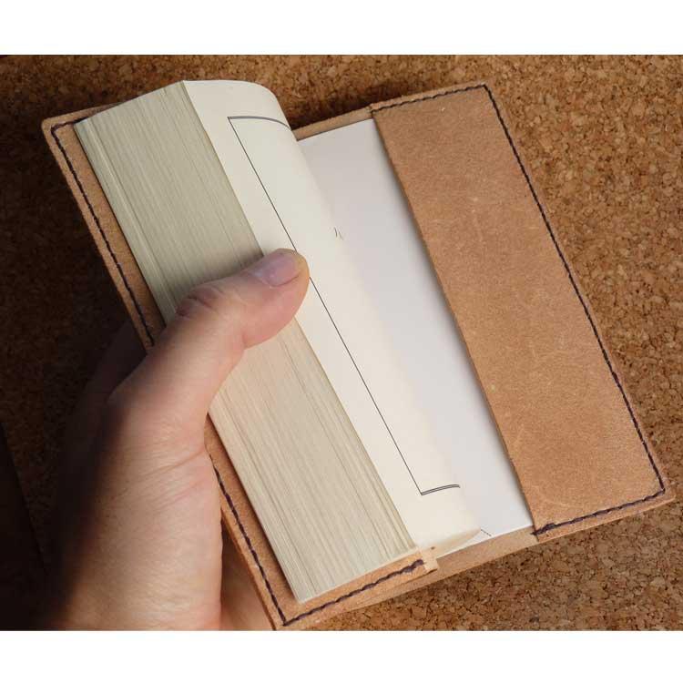 文庫本用ブックカバー