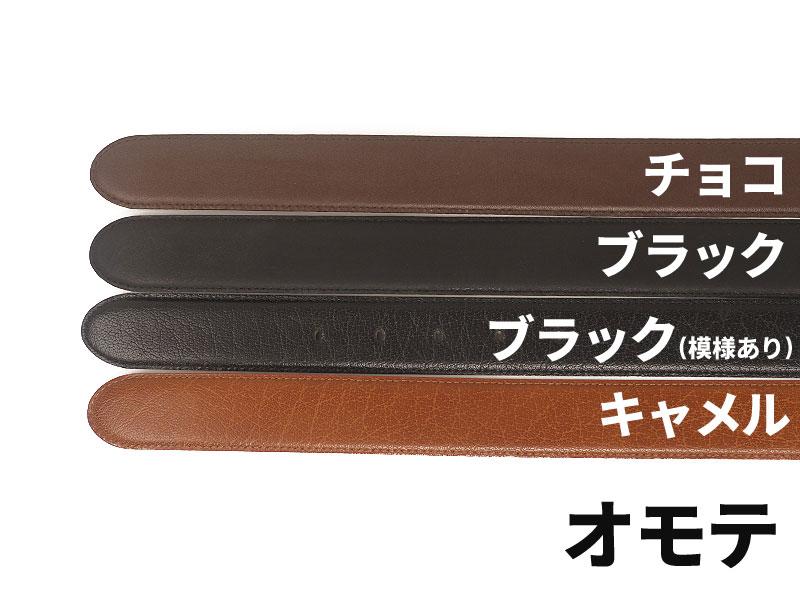本革ベルト #10 (3.1~3.8mm厚)幅:30mm、長さ:約1050mm