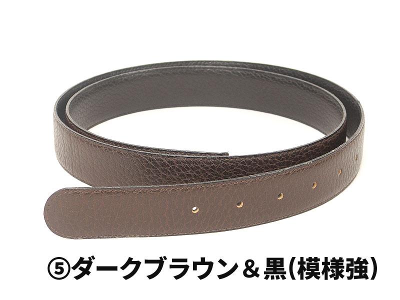 本革ベルト #11 (3.7~4.0mm厚)幅:30mm、長さ:約1055~1250mm