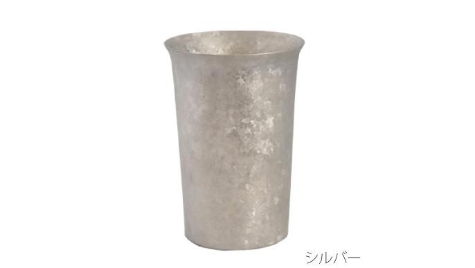 ホリエ 新潟県燕産 チタン 二重 タンブラー 窯創り 広口 290cc【送料無料】