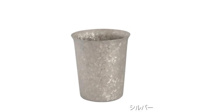 ホリエ 新潟県燕産 チタン 二重 タンブラー 窯創り 広口 250cc【送料無料】