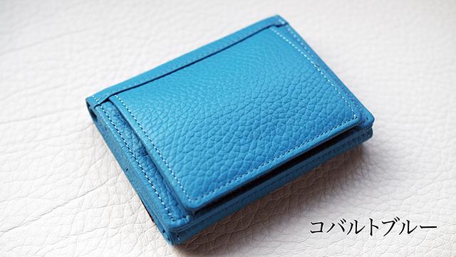 二宮五郎商店のミニ財布 x 中宮虎熊商店オリジナル【送料無料】