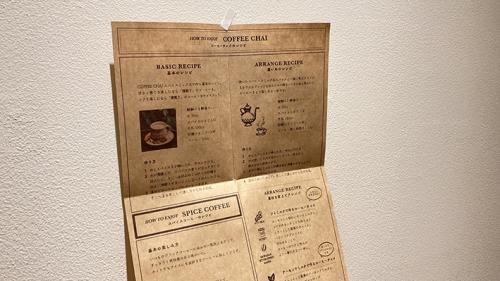 COFEE CHAI【For White coffee】