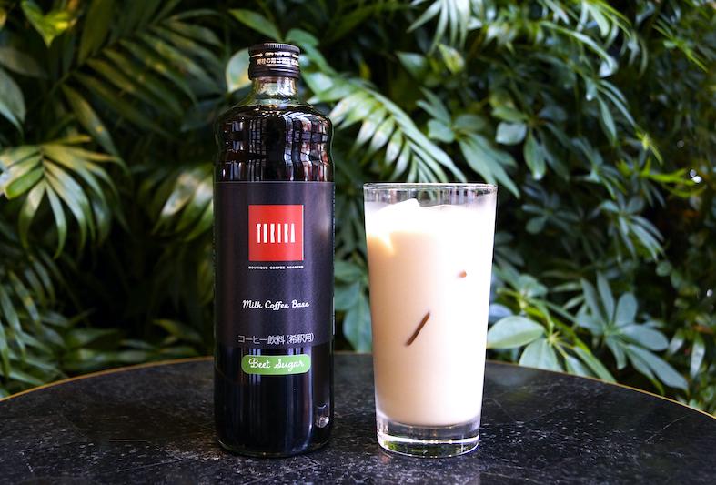 《リニューアル》ミルクコーヒーベース