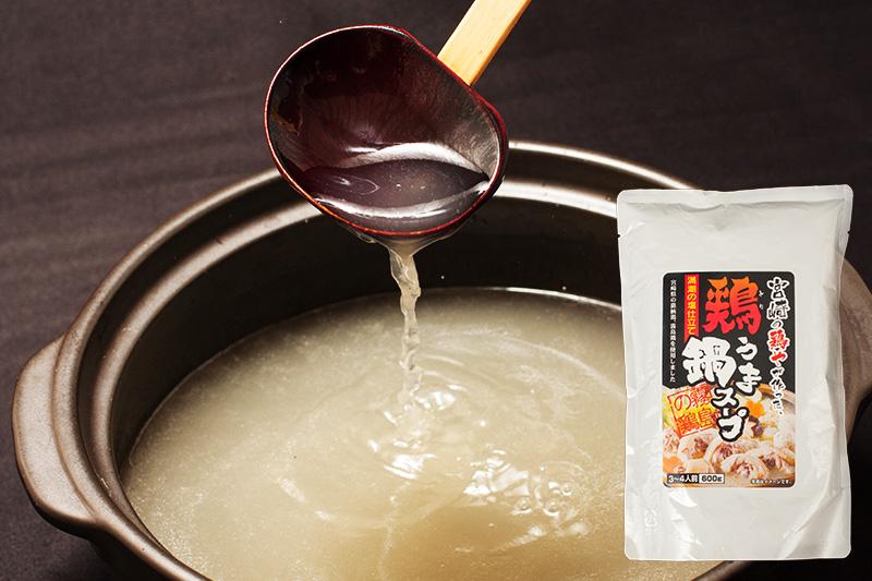 水炊き鍋スープ [600g]