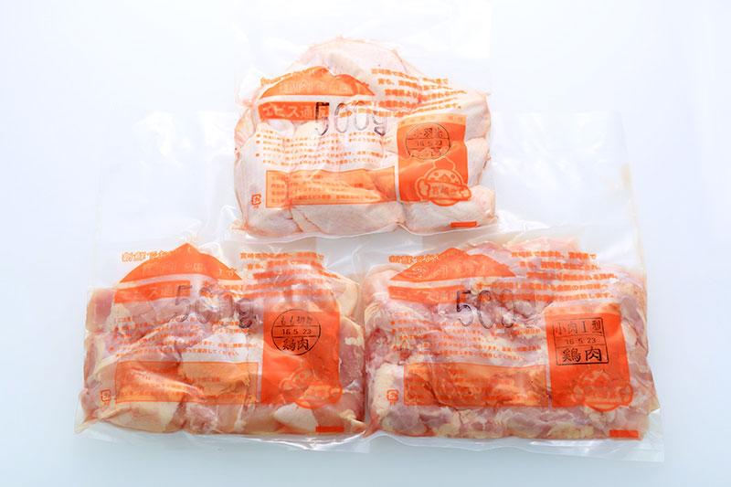 宮崎県産エビス鶏 BBQセット