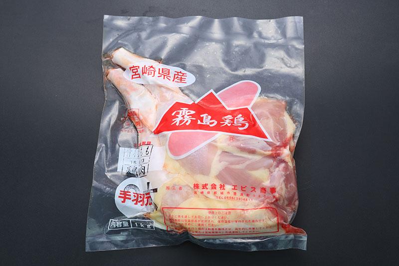 霧島鶏 骨付きもも肉 (2本)