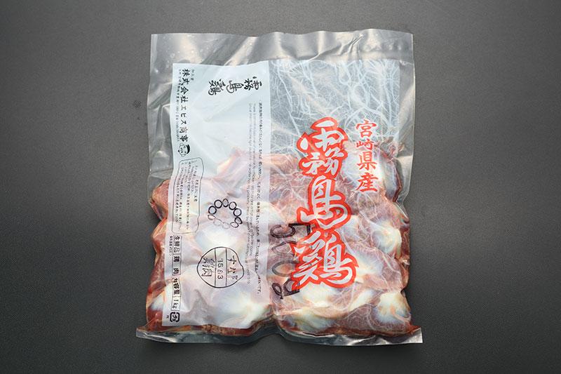 霧島鶏 砂肝
