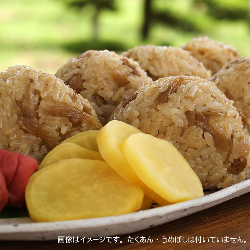 吉野鶏めしおにぎり15個入り[冷凍品]