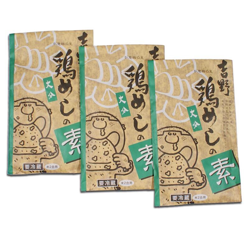 吉野鶏めしの素2合用×3袋 [冷蔵品]