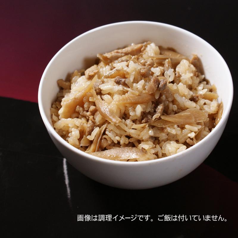 吉野鶏めしの素2合用×10袋 [冷蔵品]