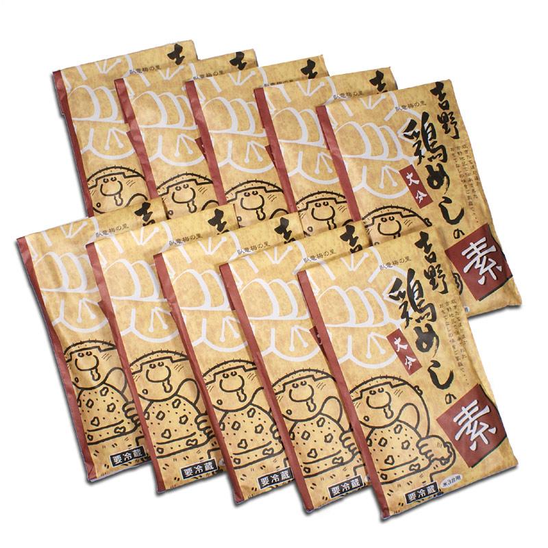 吉野鶏めしの素3合用×10袋 [冷蔵品]