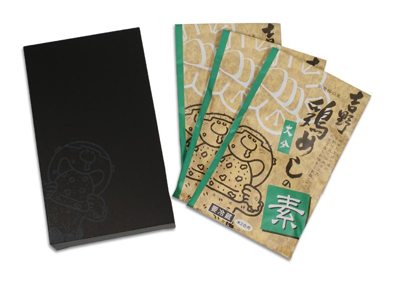 吉野鶏めしの素ギフトセット2合用×3袋[冷蔵品] ★化粧箱入り