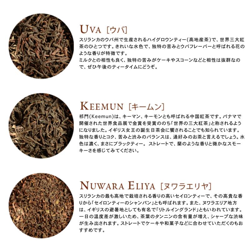 【 TORRINGTON 】オリジナル茶葉アルミパック(110g)☆5,500円以上購入で送料無料!☆