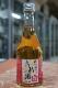 司牡丹のうめ酒 300ml