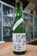 桂月 吟之夢 熟成純米酒 65