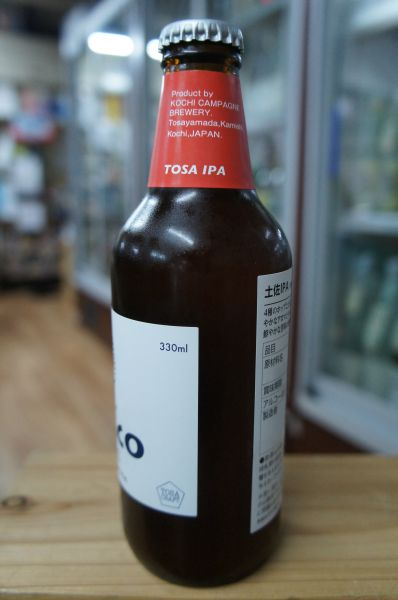 TOSACO TOSA IPA(ぶんたん)