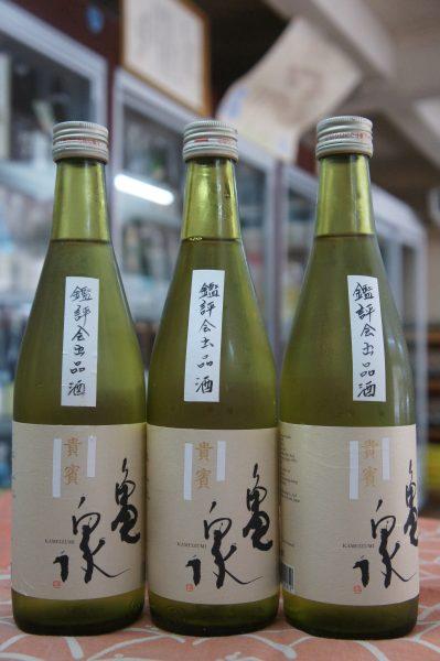 亀泉 R1 鑑評会出品酒 500ml