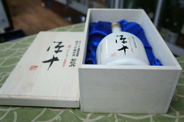 司牡丹 純米大吟醸10年古酒 源十 720ml