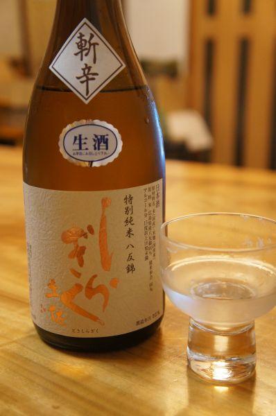 土佐しらぎく 斬辛(ザンカラ) 特別純米生