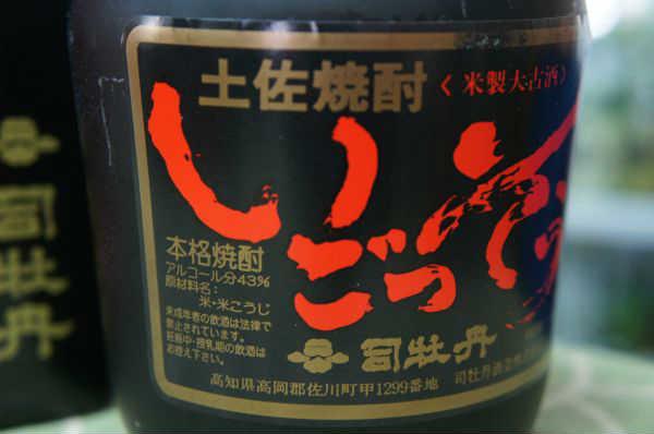 【米焼酎】司牡丹 いごっそう43度 720ml