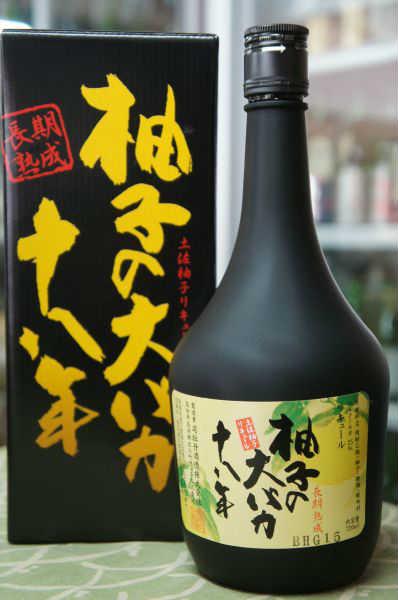 柚子の大バカ十八年 司牡丹 720ml