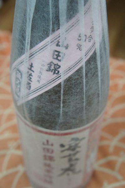 安芸虎 純米吟醸 山田錦50