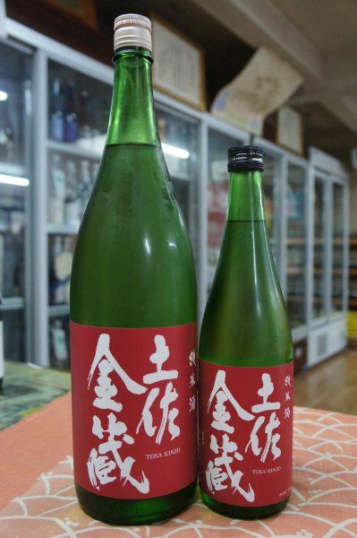 土佐金蔵 純米酒