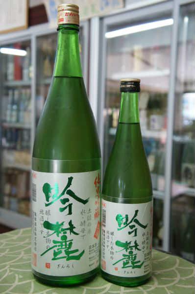 亀泉 純米吟醸生酒 吟麓