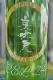 美丈夫 純米吟醸 CEL-24