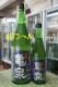亀泉 純米吟醸 高育63号 生酒