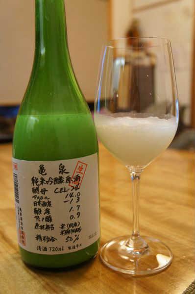 亀泉 純米吟醸生原酒 CEL-24 活性にごり