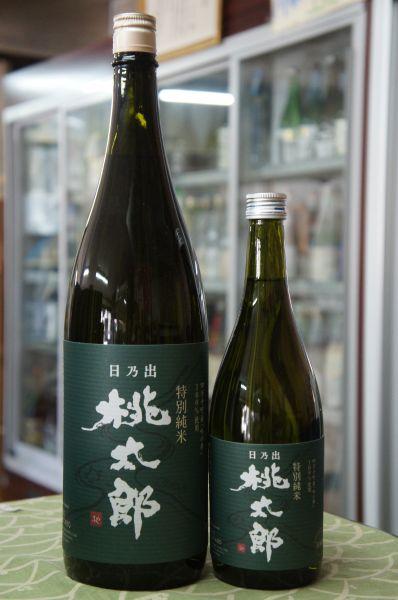 桃太郎 純米酒