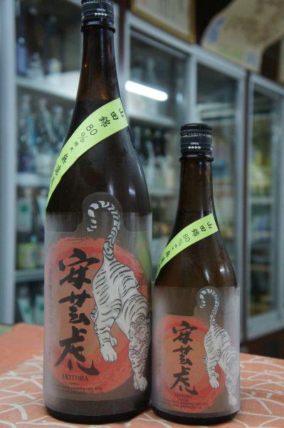 安芸虎  山田錦80 純米酒生酒