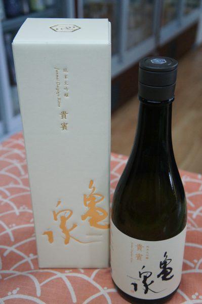 亀泉 純米大吟醸 貴賓(きひん)
