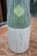 亀泉 特別純米生酒 ふもとのいずみ