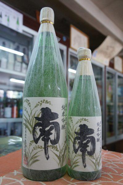 南  山田錦50 無濾過純米吟醸