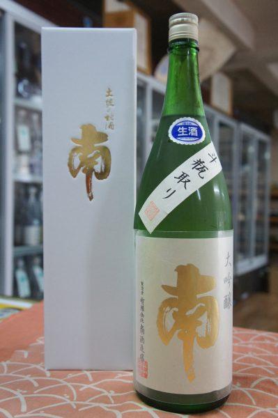 南 直汲み生酒 1.8L