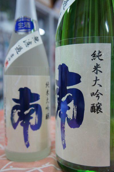 南 五百万石 純米大吟醸 無濾過生酒