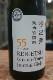 桂月 吟之夢55 純米吟醸 夏の生酒
