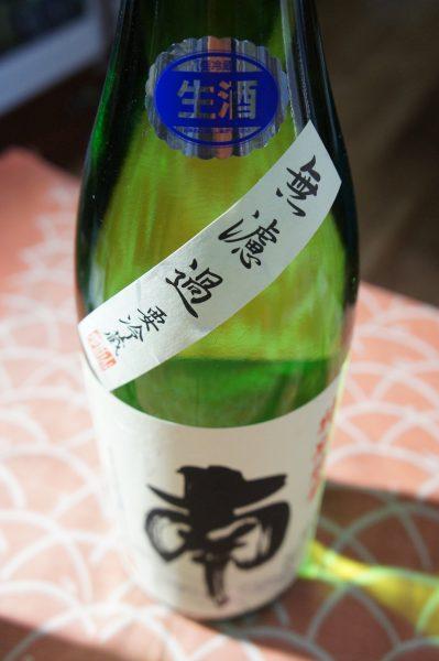 南  特別純米 無濾過生原酒