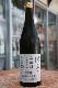 桂月 山田錦 純米大吟醸 50 自然酒