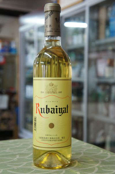 ルバイヤートワイン 白 辛口