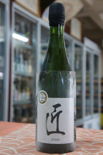 純米大吟醸 スパークリング 匠(じょん)