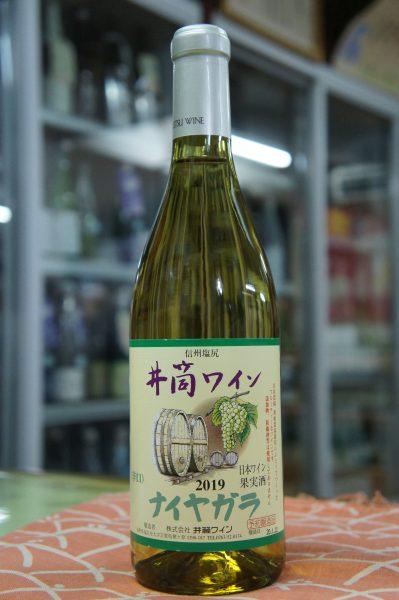 井筒ワイン ナイヤガラ 白 辛口