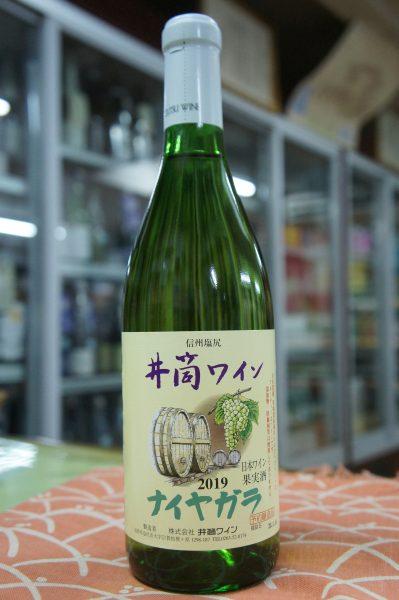 井筒ワイン ナイヤガラ 白 甘口