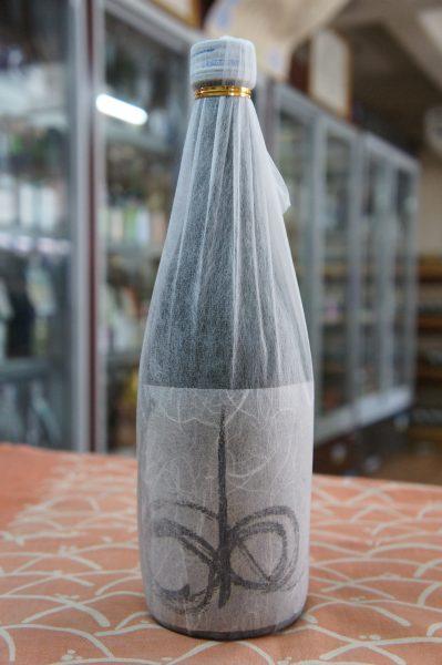 アリサワ 2BY 純米大吟醸生原酒責め 「一の無限大」
