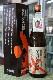 【栗焼酎】 ダバダ火振り 1.8L 化粧箱入り